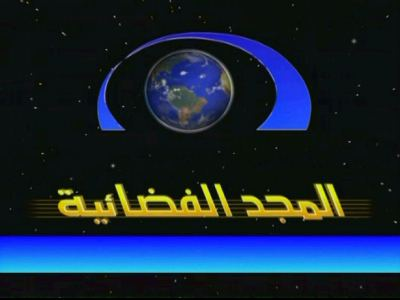 Al Majd Space Channel