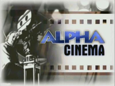 Alpha Cinema 2