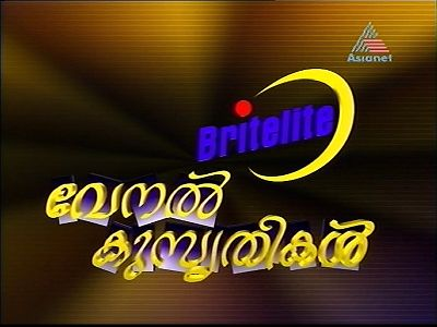 Asianet