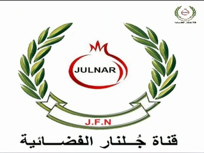 Julannar TV