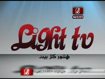 Light TV