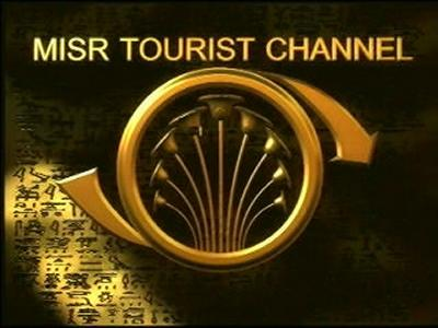 MTC - Misr Tourist Channel