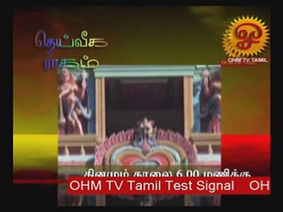 OHM TV Tamil