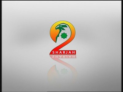 Sharjah TV 2
