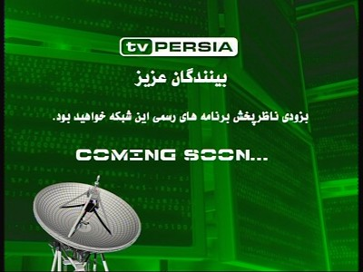 TV Persia One